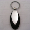 leather keychain / mouse leather keychain