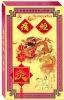 Chinese Moxibustion     Dysmenorrhea Moxibustion