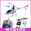 Hot New version WL-V911 2.4G 4CH Single Blade Gyro RC MINI Helicopter RTF(Blue)