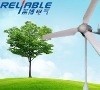 1KW TO 5KW High Power Wind Energy Turbine Generator