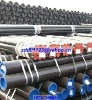 DIN 1629 st45 seamless pipe for water