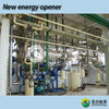 latest waste oil to bio-diesel equipment