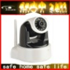 New 720P PNP SD card IP camera