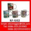coffee mug milk mug ceramic mug bone china mug gift mug travel mug