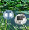 Plastic Solar Floating Lamp (HB-2190, HB-2190-1)
