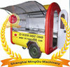 Mobile diners,Mibile canteen (BBQ,Grill,Fryer,Steamer)
