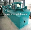 Offer xjk flotator for ore concentrate