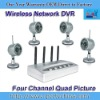 4 channels Night Vision wireless camera kit