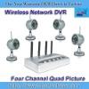 4 channels Night Vision wireless camera kit