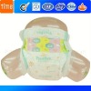 clothlike diapers,organic diaperssoft and comfortable diaper, new born to 25Kg