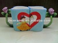 lover gift