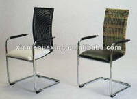 HLS-C004 plastic rattan chair