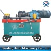 Thread rolling machine (Max thread length 70mm)
