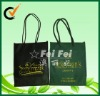 Eco Non Woven Rope Bag tote for Jewelry with emboridery