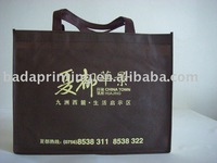 Recycled promotional bag
