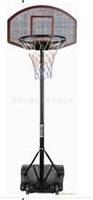 Basketball Adjustable Stand hoops