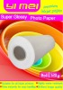 120g one side glossy photo paper suit for large format inkjet printer