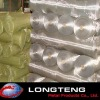Anping stainless steel wire mesh / Insect screen /Filters