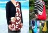 2012 Fashionable Dog Sling Bag Purse