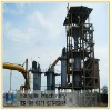 Professional Coal Gasification Equipment