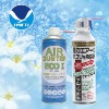 eco-friendly compressed Air Duster Cleaner Spray