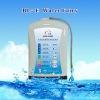 BL-E Water ionizer machine China