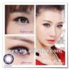 6 color natural purple eye color Mixed 14.5mm EyeWear