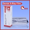 dental panoramic x-ray film