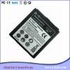 1500mAh li ion battery E-M1 EM1 for Blackberry Cure 9360 9350 9370
