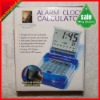1979pcs full function alarm Clock 8 digit Electronic Calculator excess inventory