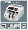 Bill Counter HL-2200 Automatic start,stop and clearing
