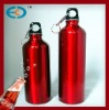 high quality aluminum fashionable water bottle