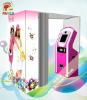 A Good Amusement Park Project-Photo Booth Machine