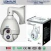 NEW ! 6 inch cctv camera , high speed and night vision 100m dome camera