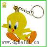 PVC keychian with cute animal designs 2