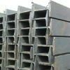 structual hot rolled steel I beam