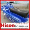 2013 Hison 2-Seat Suzuki Engine Jet Scooter