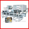 Beverage machinery plastic cup filling machine