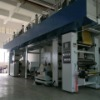 HOT-SALES!!Yiming High speed Automatic wet coating and dry Lamination Machine
