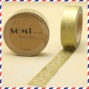 painters masking tape scrapbooking products