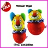 Tiger Infant Rattle Mobile with embroidered