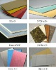 wall cladding system - aluminium composite panel