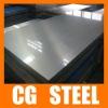 5083 H111 Aluminium Alloy Sheet