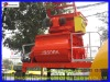 High Efficiency Concrete Mixer Drum
