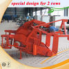 Top design 2 rows cassava root harvesting machines---ISO standard MSU1600