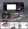 FOUR FUNCTION R/C HELICOPTER