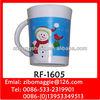 Ceramic Christmas Mug for Coffee Mug & Promotional Mug & Tea Mug