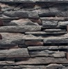 Artificial Stone,stone for wall,ancient wall tile (culture slate stone ,culture stone, slate culture stone, classic stone)