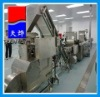 Food processing machinery with top quality (Video)