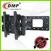 PLB109S 360 degrees Swivel TV Wall Mount